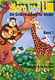 Acoustic Music Moro und Lilli